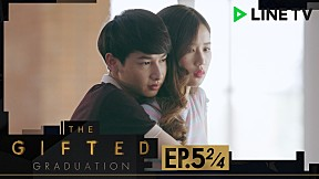 The Gifted Graduation | EP.5 [2\/4]