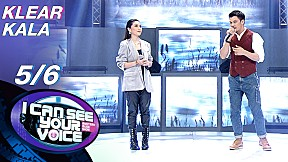 I Can See Your Voice -TH | EP.242 | NUM KALA VS KLEAR | 7 ต.ค. 63 [5\/6]