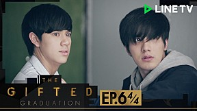 The Gifted Graduation | EP.6 [4\/4]