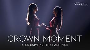 Crown Moment of Miss Universe Thailand 2020 - Interview (สัมภาษณ์ความรู้สึก)