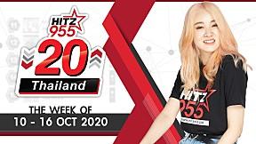 HITZ 20 Thailand Weekly Update | 18-10-2020
