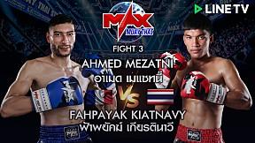 AHMED MEZATNI VS FAHPAYAK KIATNAVY [FRANCE VS THAILAND] Highlight Ultimate Fight