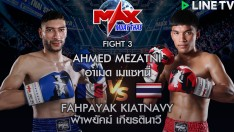 AHMED MEZATNI VS FAHPAYAK KIATNAVY [FRANCE VS THAILAND] Highlight Ultimate Fight