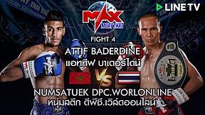 [MOROCCO VS THAILAND] ATTIF BADERDINE VS NUMSATUEK DPC.WORLDONLINE