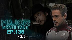 จักรวาล Sherlock Holmes จะหน้าตาแบบไหน - Major Movie Talk | EP.136 [2\/3]