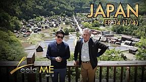 Leela Me I EP.34 ท่องเที่ยวประเทศญี่ปุ่น [1\/4]