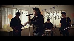 Bedroom Audio - เจ็บช้ำทำเอง (Official Music Video)