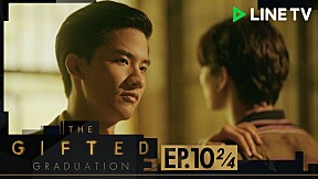 The Gifted Graduation | EP.10 [2\/4]