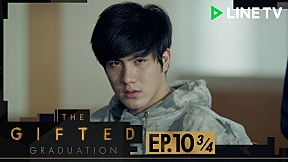 The Gifted Graduation | EP.10 [3\/4]