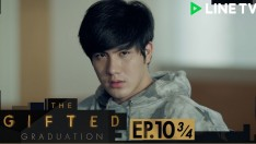 The Gifted Graduation | EP.10 [3/4]