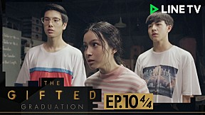 The Gifted Graduation   EP.10 [4\/4]
