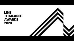 LINE Thailand Business 2020: LINE Thailand Awards 2020