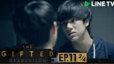 The Gifted Graduation | EP.11 [2/4]
