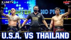 U.S.A. Vs THAILAND - [FIGHT 4] โคตรโหด..กระโดดเตะ!!!! 29/08/2020 [MAXMUAYTHAI]