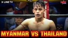 FIGHT 3 - เดือด!! ชน!!! เดือด!!! MYANMAR Vs THAILAND - MAX MUAY THAI - 29/08/2020