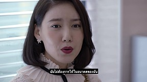 Perfect Partner EP.3 [3\/3]