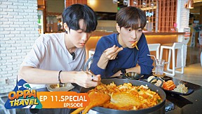 OPPA TRAVEL | EP.11 Special Episode