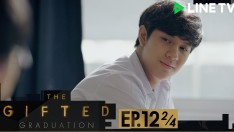 The Gifted Graduation | EP.12 [2/4]