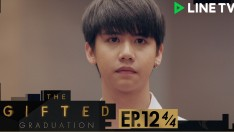 The Gifted Graduation | EP.12 [4/4]