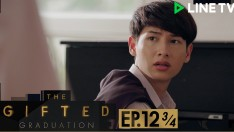 The Gifted Graduation | EP.12 [3/4]