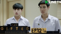 The Gifted Graduation | EP.12 [1/4]