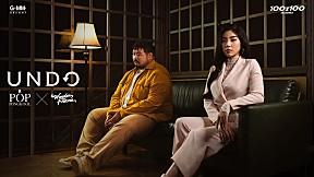 Undo - POP PONGKOOL X WONDERFRAME (100x100 SEASON 2) 「Official MV」