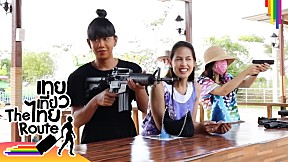 เลิกเล่นปืนอัดลม ก็ตอนบาร์บี้เข้าไทยค่ะ | เทยเที่ยวไทย