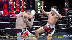 THAI FIGHT ปลวกแดง | แสนสะท้าน พี.เค.แสนชัยฯ vs RUSLAN ATAEV