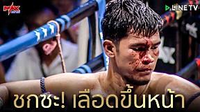 FIGHT 2 - นี่หรือ!! คือลูกเตะแห่งเมืองผู้ดี!!!! ENGLAND VS THAILAND