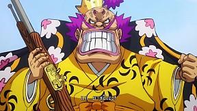 วันพีซ ภาควาโนะคุนิ | EP.952 ตอน การเผชิญหน้าอย่างไม่คาดคิด! ของสี่จักรพรรดิทั้งสองคน [1\/2]
