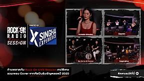 รวมศิลปินปี 2020 | Rock On Live Session EP.2