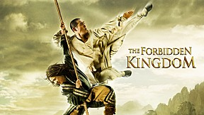 The Forbidden Kingdom [1\/5]