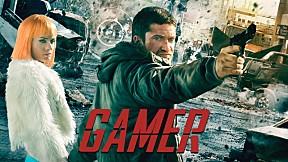 Gamer [2\/5]