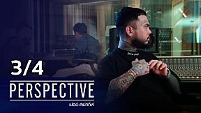 PERSPECTIVE | UrboyTJ [3\/4]