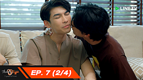 TharnType SS2 (7 years of love) | EP.7 [2\/4]
