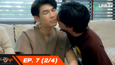 TharnType SS2 (7 years of love) | EP.7 [2/4]