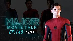 อนาคต Spider-Man กับการ \