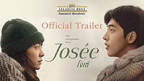Josee โจเซ่ (Official Trailer)