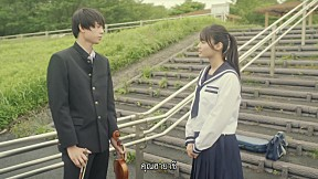Marry Me | EP.10