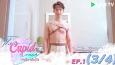 The Cupid Coach โค้ชลับสลับรัก | EP.1 [3/4]