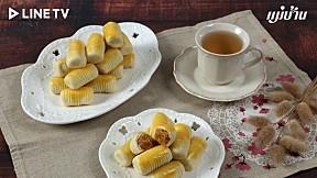 แจกสูตร \'คุกกี้สอดไส้สับปะรด\' เมนูสุดฮิตต้อนรับเทศกาลปีใหม่ คุกกี้เนื้อนุ่ม อัดแน่นด้วยไส้สับปะรดแบบจัดเต็ม