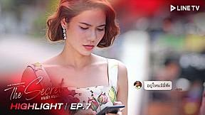 พี่คิดถึงหนูจนจะทนไม่ไหวแล้วนะ ขอมันส์ๆ  | HIGHTLIGHT EP.7 |The Secret เกมรัก เกมลับ