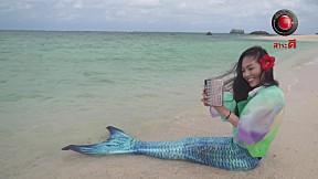 เรื่องจริงผ่านจอ | โอกินาวา เกาะเพ้อฝัน