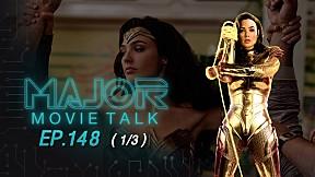 เก็บรายละเอียด Wonder Woman 1984 - Major Movie Talk | EP.148 [1\/3]