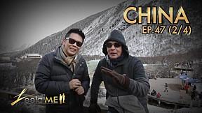 Leela Me I EP.47 ท่องเที่ยวประเทศ จีน [2\/4]