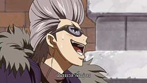 Fairy Tail   EP.106