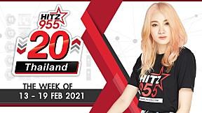 HITZ 20 Thailand Weekly Update | 21-02-2021