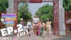 Fantastic Junior อัศจรรย์พันธุ์เล็ก | EP.2 [1/2]