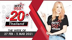 HITZ 20 Thailand Weekly Update   07-03-2021