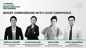Boost conversion with Chat Commerce